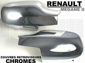 Coques rétro Megane 2 RS