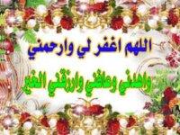 تركيب اثاث ايكيا 65008114 بالكرتون في الكويت 5