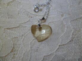 Collier Petit Coeur en Verre