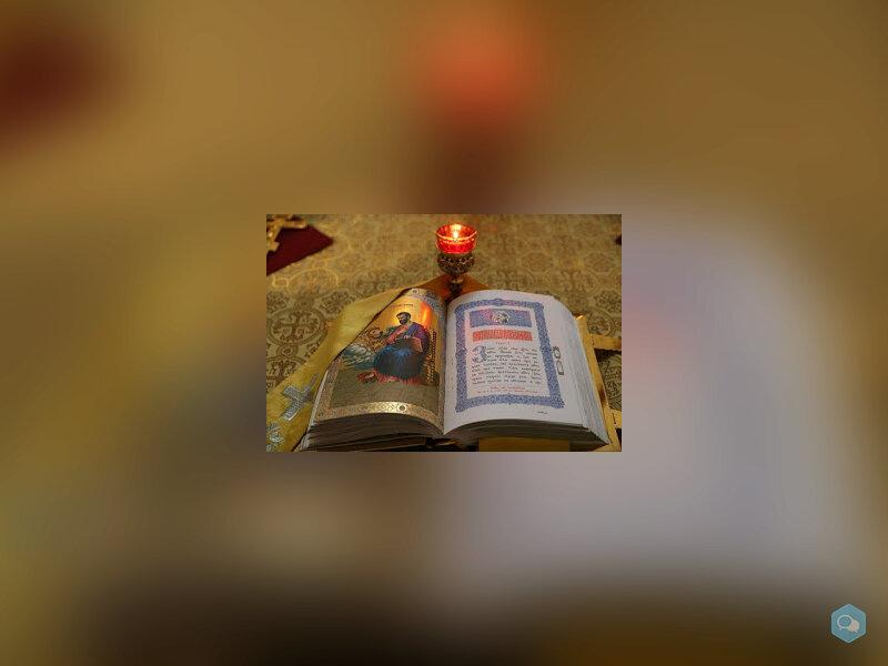Магия Псалтыри - обучающий курс  1