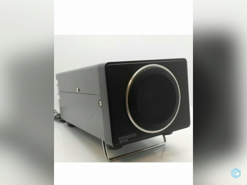 Vendo altavoz kenwood sp 23 1