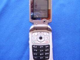 Cellulare Motorola  V.980