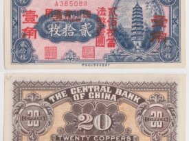 20 COPPERS 1928 - CHINE / CHINA The Central Bank