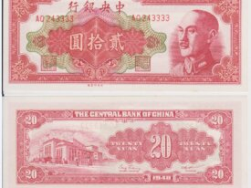 20 YUAN 1948 - CHINE / CHINA - The central bank