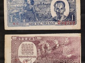 1 DONG 1948 VIETNAM #16 - Viet Nam Dan Chu Cong Ho