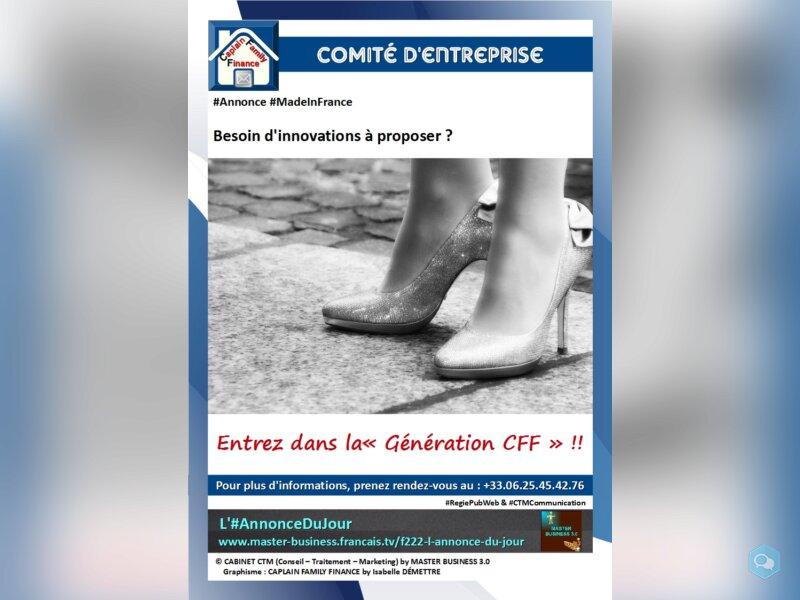 #CE Comité d'#Entreprise #Loisirs 1