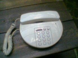 Telefelono  Superfone