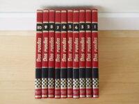 Gran enciclopedia ilustrada de la moto Dos Ruedas 3