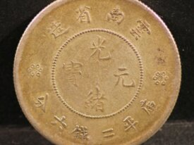 50 CENTS (1911-1915) CHINE Yunnan - ARGENT