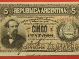 Billet 5 Centavos 1884 Argentina