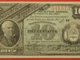 10 CENTAVOS 1884 ARGENTINA