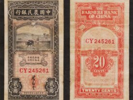 20 CENTS 1935 - CHINE - 2 Chiao - SUP
