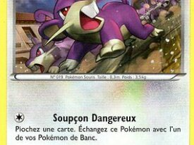 Carte Pokémon Rattata -Rupture Turbo