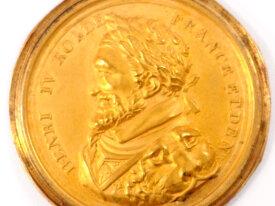 Uniface Henri IV