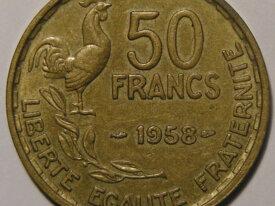 GUIRAUD 50 Francs 1958