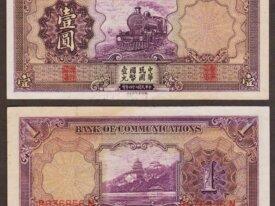 1 YUAN 1935 - CHINE / CHINA bank of communications