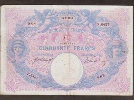 50 Francs 1915 FRANCE - F.6427 - Bleu et Rose