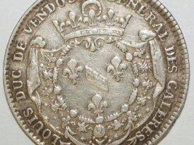 LOUIS DUC DE VENDOME - GENERAL DES GALERES - 1708