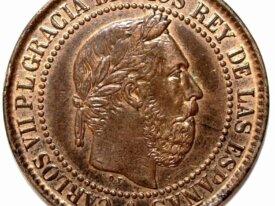 ESPAGNE - CHARLES VII - 5 CENTIMOS 1875