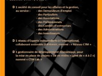 #CabinetCTM #Conseil #Traitement #Marketing 1