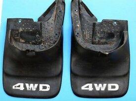Mud Guard -paraspruzzi 4R '91