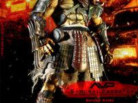 Cherche Samurai Predator 1
