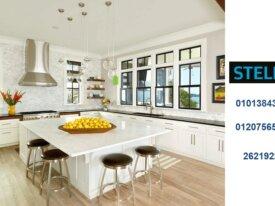 شركة مطابخ خشب  -  مطابخ اكريليك – مطابخ ارو