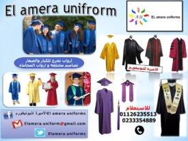 تصنيع ملابس التخرجGraduationللجامعات والمدارس
