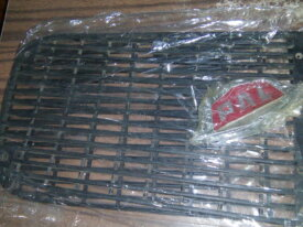 Front Grill Assembly Black with PAL Logo