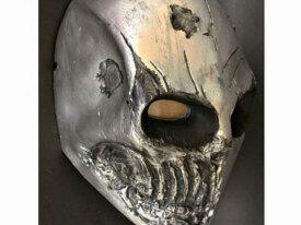 masque airsoft a vendre