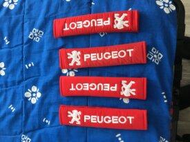 fourreau de ceinture rouge Peugeot