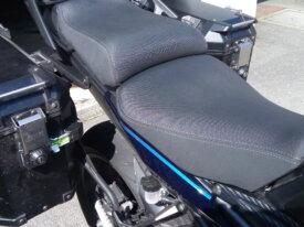 vend selle confort Yamaha 900 Tracer