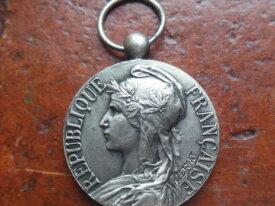 Médaille du travail industrie  RIVET