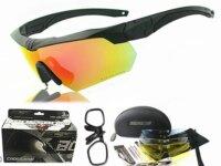 Тактические защитные очки ESS Crossbow 5LS 2