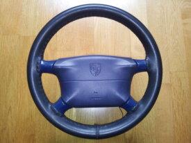 Volant 993 bleu