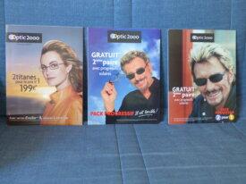 Plaque publicitaire Optic 2000