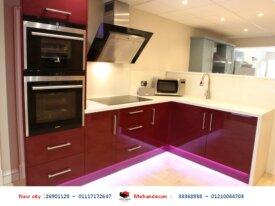 مطبخ مودرن  - للاتصال  01117172647