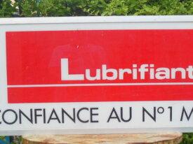 Panneau publicitaire lumineux SHELL lubrifiants