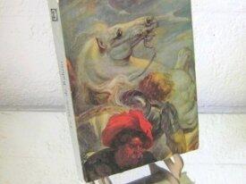 Musées Royaux de Belgique, Le siècle de Rubens