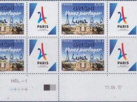 4 timbres Paris JO 2024 (Surchargé 13/09/2017)