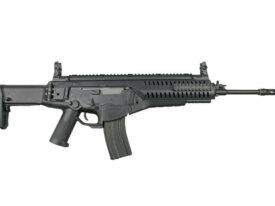 ARX 160 Beretta Scarrellante Elite Force