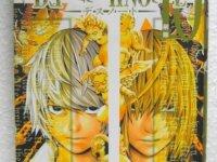 Death Note volume 10 1