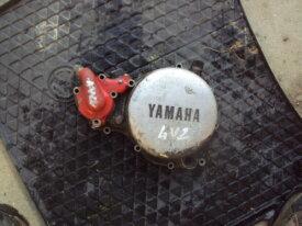 carter d'embrayage de yamaha 125 yz de 1981