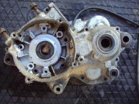 carters moteur de 125 yamaha yz de 1990