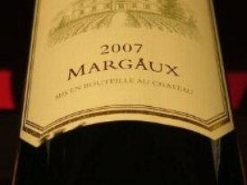 Margaux - Château du Tertre 2007