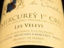 Mercurey 1er Cru  - Agnes de Couedic 2010
