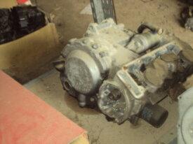 bas moteur de kawasaki 400 ZXR