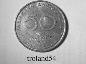 Grèce, 50 Drachmes 1984