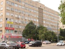 Аренда офисов деловом центре Оренбурга!