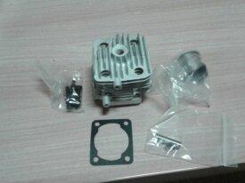 kit cylindre 36mm